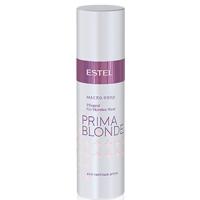 Estel Professional Prima Blonde - Масло-уход для светлых волос