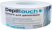 Depiltouch - Бумага для депиляции в ролике 0,7*50 м
