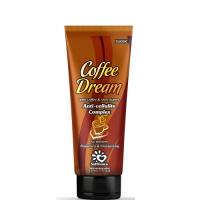 """SolBianca Крем для загара в солярии """"Coffee Dream"""" с маслом кофе, маслом Ши и бронзаторами, 125 ml"""