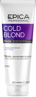 Epica Professional маска для нейтрализации жёлтого оттенка волос с фиолетовым пигментом, маслом макадамии и экстрактом ромашки Cold Blond
