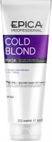 Epica маска для нейтрализации жёлтого оттенка волос с фиолетовым пигментом, маслом макадамии и экстрактом ромашки Cold Blond