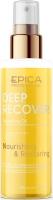 Epica масло для поврежденных волос с маслом зародышей пшеницы и маслом арганы Deep Recover