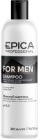 Epica мужской шампунь для ежедневного ухода с охлаждающим эффектом, маслом кофе и экстрактом хмеля Mens care