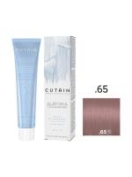 Cutrin Aurora Demi - Безаммиачный краситель .65 Ледяная клубника