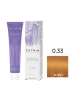 Cutrin Aurora - 0.33 Золотой микс-тон