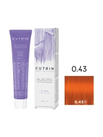Cutrin Aurora - 0.43 Апельсиновый микс-тон