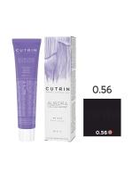 Cutrin Aurora - 0.56 Фиолетовый микс-тон