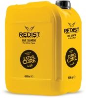 REDIST Professional шампунь для всех типов волос Hair Shampoo EXTRA CARE