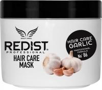 REDIST Professional укрепляющая маска для волос с чесноком Hair Care Mask GARLIC