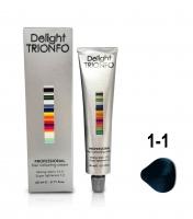Constant Delight Trionfo - 1-1 иссиня черный
