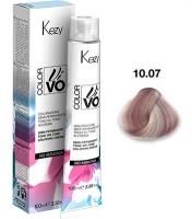 Kezy Color Vivo No Ammonia - 10.07 Экстра светлый блондин глициния, 100 мл