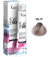 Kezy Color Vivo No Ammonia - 10.17 Экстра светлый блондин лапландский, 100 мл