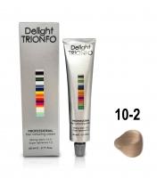 Constant Delight Trionfo - 10-2 светлый блондин пепельный