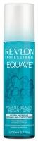 Revlon Professional Equave Instant Beauty New Hydro Nutritive Detangling Conditioner - Несмываемый 2-х фазный увлажняющий и питательный кондиционер