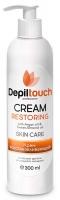 Depiltouch восстанавливающий крем с маслом арганы и маслом сладкого миндаля