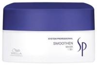 Wella System Professional Smoothen - Маска для гладкости волос