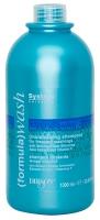 Dikson - Увлажняющий шампунь для частого мытья Shampoo Wash Moisturizing