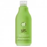 Constant Delight Spa - Горячее обёртывание-ламинирование с шёлком для поврежденных и ослабленных волос 1 фаза
