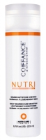 Coiffance Питательный кондиционер для нормальных и сухих волос Baume Nutrition