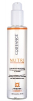 Coiffance Лечебный эликсир для питания и восстановления сухих, ослабленных и поврежденных волос Elixir Nutri Intense