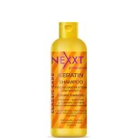 NEXXT Кератин-шампунь для реконструкции и разглаживания волос