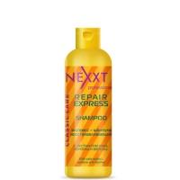 NEXXT Экспресс-шампунь восстанавливающий