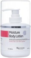 Skindom увлажняющий лосьон для тела Moisture Body Lotion