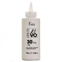Kezy Color Vivo Oxidizing Emulsion 30 vol - Эмульсия окисляющая 9%
