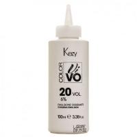 Kezy Color Vivo Oxidizing Emulsion 20 vol - Эмульсия окисляющая 6%