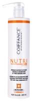 Coiffance Интенсивная питательная маска  для очень сухих и поврежденных волос Nutritif Intense