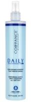 Coiffance Двухфазный увлажняющий спрей-кондиционер для всех типов волос Spray Biphase Hydratant