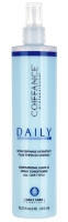 Coiffance Двухфазный увлажняющий спрей для всех типов волос Spray Biphase Hydratant