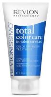 Revlon Professional Total Color Care In-Salon Services - Маска-усилитель анти-вымывание цвета