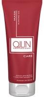Ollin Professional Care Almond Oil - Маска с маслом миндаля