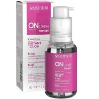 Selective Professional On Care Instant Touch Fluid - Флюид для разглаживания кутикулы всех типов волос