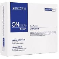 Selective Professional On Care Loss Defense Scalp Stimulate Intense Lotion - Интенсивный стимулирующий лосьон от выпадения волос