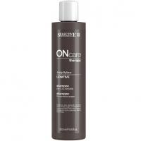 Selective Professional On Care Scalp Defense Lenitive Shampoo - Шампунь для чувствительной кожи головы
