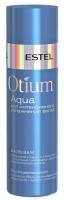 Estel Professional Otium Aqua 2017 - Бальзам для интенсивного увлажнения волос