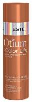 Estel Professional Otium Color Life - Бальзам-сияние для окрашенных волос