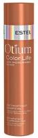 Estel Professional Otium Color Life 2017 - Деликатный шампунь для окрашенных волос
