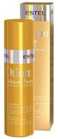 """Estel Professional Otium Wave Twist - ВВ-крем для волос """"Послушные локоны"""""""