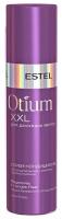 Estel Professional Otium XXL- Спрей-кондиционер для длинных волос