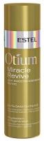 Estel Professional Otium Miracle Revive 2017 - Бальзам-питание для восстановления волос