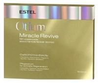 """Estel Professional Otium Miracle Revive 2017 - Сыворотка-вуаль для волос """"Мгновенное восстановление"""""""