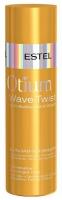 Estel Professional Otium Wave Twist - Бальзам-кондиционер для вьющихся волос