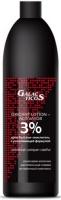 Galacticos Professional OXIDANT LOTION-ACTIVATOR - Оксидант активатор 3%