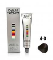 Constant Delight Trionfo - 4-0 средний коричневый натуральный