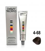 Constant Delight Trionfo - 4-68 средний коричневый шоколадный красный