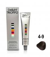 Constant Delight Trionfo - 4-9 средний коричневый фиолетовый