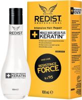 REDIST Professional масло для волос с Кератином Miracle Hair Care Oil Plus